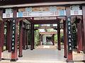 Liu Shaoqi's Former Residence 049.jpg