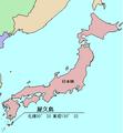 LocMap of WH Yakushima.png