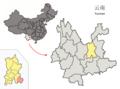 Location of Shilin within Yunnan (China).png