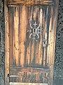 Lomen stavkirke ID 84323 IMG 1851.jpg