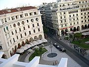Part of Aristotelous Square in central Thessaloniki.