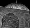 Lotf allah mosque (gonbad).jpg