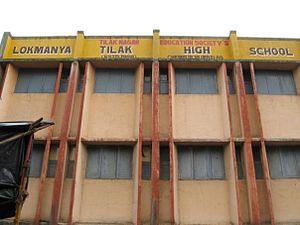 Tilak Nagar (Mumbai) - Lokmanya Tilak High School