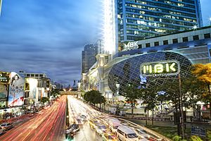 MBK Bangkok Night.jpg