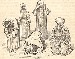 MOHAMMEDAN POSTURES OF PRAYER, (1885) - TIMEA.jpg