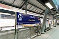 MRT Phasi Charoen station - traditional station sign.jpg
