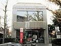 MUFG Bank Denenchofu-Ekimae Branch.jpg