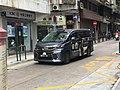MW-81-33(Macau Radio Taxi) 13-02-2019.jpg
