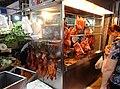 Macau street market roast chicken.JPG