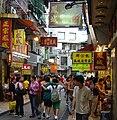 Macau street scene 2.jpg