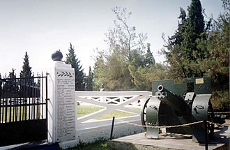 Kilkis War Museum - Image: Macedonian Museums 56 Polemiko Kilkis 247