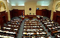Macedonian parliament interior.jpg