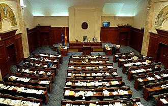 Assembly of North Macedonia - Image: Macedonian parliament interior