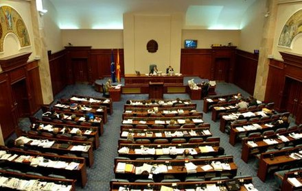 The interior of the parliament of North Macedonia in Skopje Macedonian parliament interior.jpg