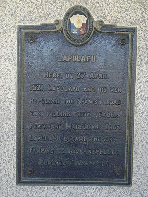 Lapu-Lapu - Image: Mactan Shrine Front