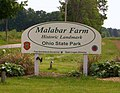 Malabar Farm State Park welcome sign in May 2010 - panoramio.jpg