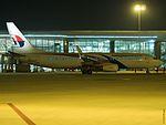 Malaysia Airlines 9M-MXU at Bengaluru, Nov 2016.jpg