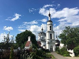 Maloyaroslavets - The Convent of Saint Nicholas, Maloyaroslavets, still serves as a monastery today.