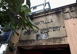 Maniktalla Christian Cemetery