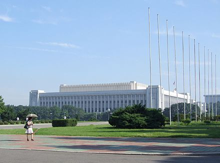 Mansudae Assembly Hall, seat of the Supreme People's Assembly Mansudae-Kongressalle.JPG