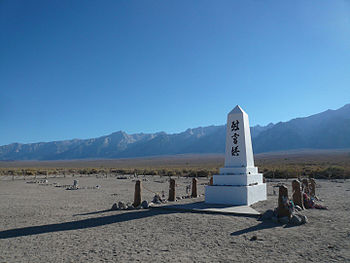 Too few people know about Manzanar or its impo...