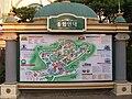 Map of Daejeon Zooland.JPG