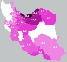Map of Mazandarani-inhabited provinces of Iran , according to a poll in 2010.png