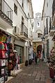 Marbella old town (10).jpg