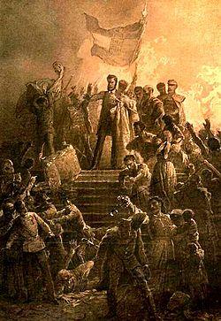 ハンガリー革命 (1848年)