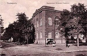 Mariinskaya Gymnasium - Image: Mariinka gymnasium