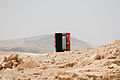 Masada (5100993827).jpg