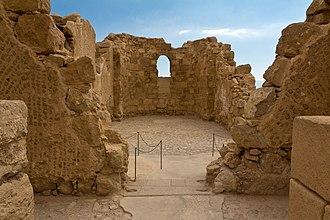 Masada - Image: Masada 051013 Chapel 01