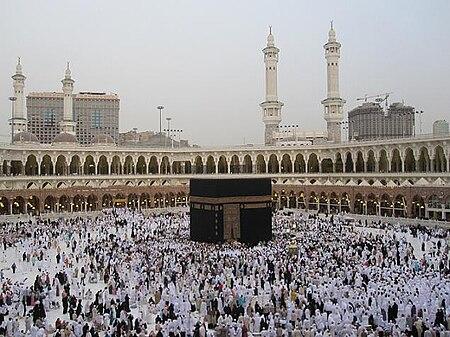 Masjid al-Haram.JPG