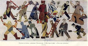 Mystery-Bouffe - V.V.Mayakovsky. Costume art for the roles of the Seven Pairs of the Unclean