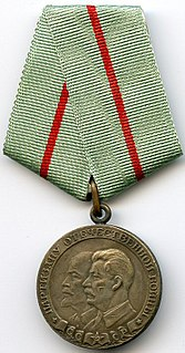 "Medal ""To a Partisan of the Patriotic War"" military decoration of the Soviet Union"