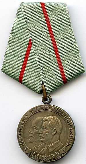"Medal ""To a Partisan of the Patriotic War"" - Image: Medal Partisan of the Patriotic War 1st class OBVERSE"
