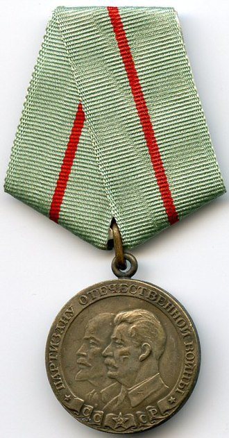 """Medal """"To a Partisan of the Patriotic War"""" - Image: Medal Partisan of the Patriotic War 1st class OBVERSE"""