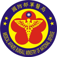 Medical Affairs Bureau MND logo.png