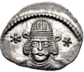 Meherdates coin.png