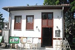 Mehmet Akif Ersoy müze evi.JPG