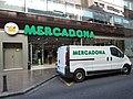Mercadona 20151218.JPG