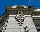 Merchants Bank of Canada, Victoria, British Columbia, Canada 06.jpg