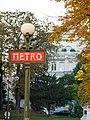 Metro (29927608850).jpg