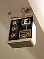 Metro de Paris - Ligne 8 - Opera - Signal d entree permissif.jpg