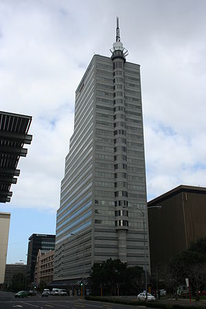 Metlife Centre - Image: Metropolitin Building (Cape Town)