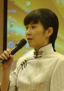 Michelle Ye Wikipedia