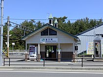 Michikawa Station 20180526.jpg