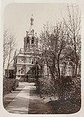 Miensk, Doŭhi Brod, Vajskovaja. Менск, Доўгі Брод, Вайсковая (1918).jpg