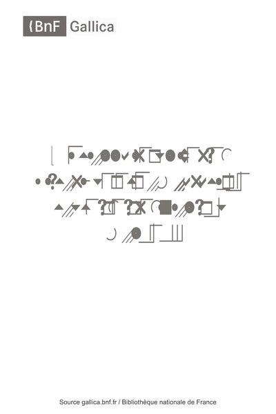 File:Migne - Encyclopédie théologique - Tome 25-1.djvu