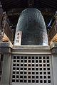 Mii-dera Otsu Shiga pref10s5s4592.jpg